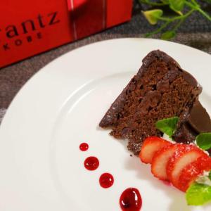 【レビュー】神戸フランツの「神戸魔法の生チョコザッハ」は上のチョコレートの飾りが分厚くて切り分けづらい⁉こんなカット&盛り付けはいかがでしょうか?《カット&盛り付け提案編》