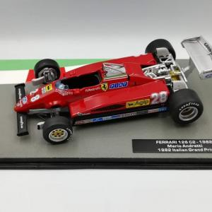 デアゴスティーニ F1マシンコレクション 第15号 126C2