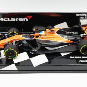 マクラーレン MCL32 F.アロンソ