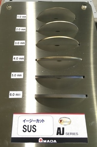 金属 半円