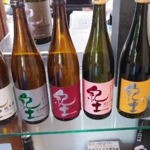 『日本酒の雑学』其のニ