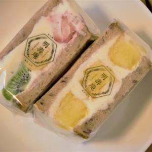 明壽庵(めいじゅあん)のあん食パンを食べてみた!【東十条で2021.5月に開店】