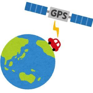 GPSで母を検索してみる