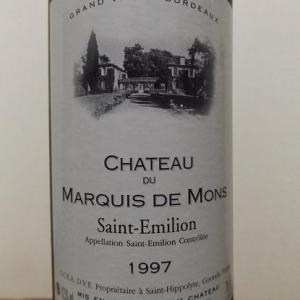 シャトー・デュ・マルキ・ド・モン1997