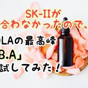 SK-Ⅱは赤くなる合わないかも!POLAのBAを試してみた!
