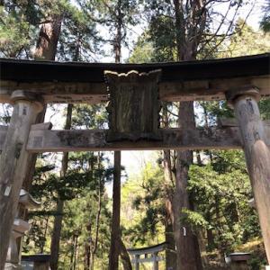 記憶旅行の旅  青森県 十和田神社