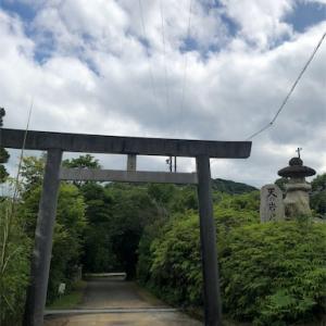 旅smile 伊勢 2020/6/30~7/2 (その4 天の岩戸 猿田彦神社)