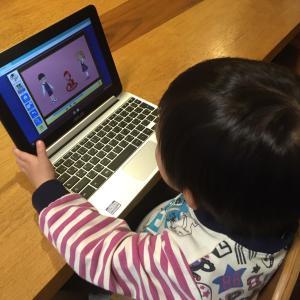 幼児に!外出自粛期間のおすすめ英語学習アプリはABCマウス!