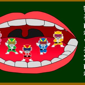 審美歯科と美容歯科の違いとは…?
