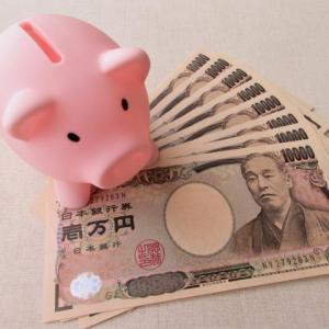 子育て世帯生活支援特別給付金5万円がもらえました