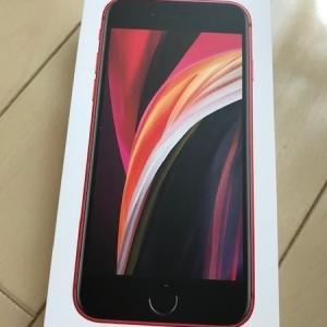【iPhone】機種変更時のLINE・Suica・SIMカード等の設定。