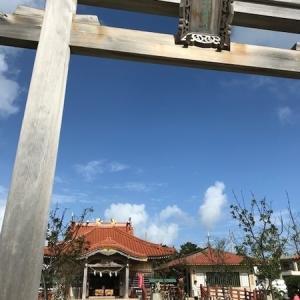 宮古島の2大パワースポット【宮古神社】と【漲水御嶽】。