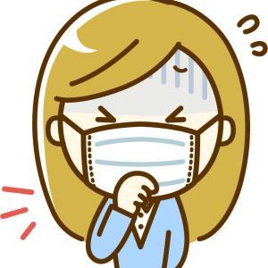 【喘息】そもそも喘息ってどんな病気?【解説してみた】