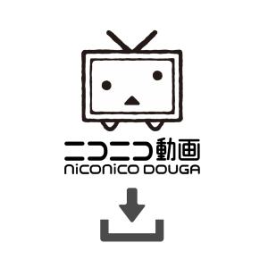 【2020年4月最新】ニコニコ動画を簡単にダウンロードできるサイトを調べてみた