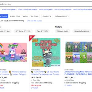 【あつ森】どうぶつの森で大稼ぎ!? ebayでアイテムが大量に売られている件