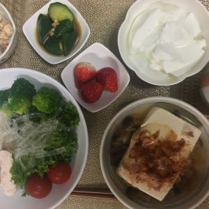 【あと136日】今日から新たな食事内容でチャレンジ!