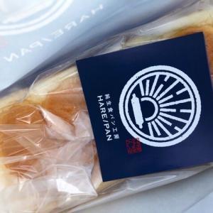 普段、食パンを食べようとしない旦那が、唯一認めた食パン