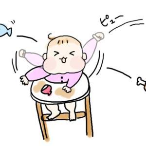 離乳食や幼児食を食べない!投げる!!解決法