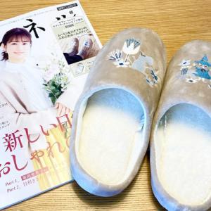 2021年3月号リンネル特別号増刊付録レポ
