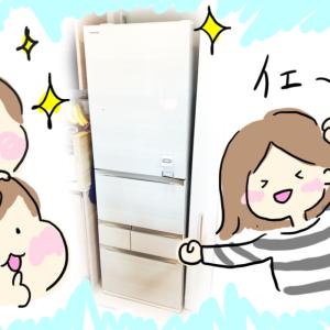 冷蔵庫買い替え!めちゃ便利東芝GR-470GZ