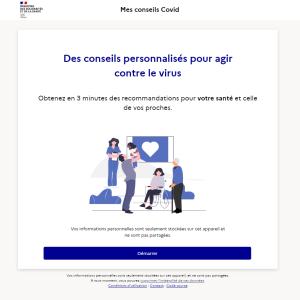 フランスの3分で終わる「コロナウイルス感染簡易診断」を試してみた