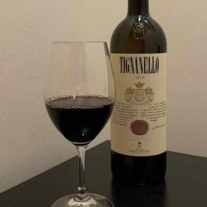 Antinori Tignanello 2014