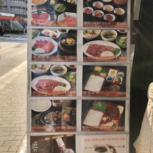日本一楽しい街、大阪!