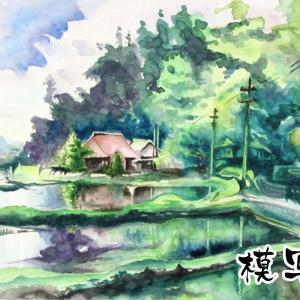 2020.03  練習水彩画-柴崎春道さんの風景画の模写