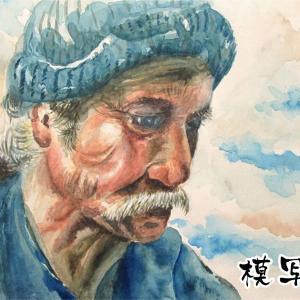 2020.05 練習水彩画-柴崎春道さんの「男性の顔」の模写