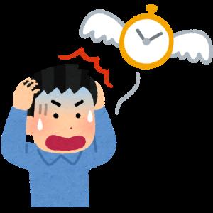 志望校判定サピックスオープンテストの特殊性を知って正しく叱ろう!【Aは時間が短い】【Bは志望校によっては不要】