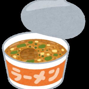 「字をきれいに書きなさい」では効果がないことと、カップ麺の「フタの上で温めてください」表記の共通点!
