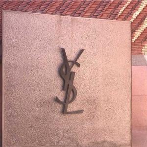 【モロッコ旅行】マラケシュのイブサンローランミュージアム