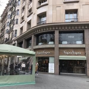 【スペイン旅行】バルセロナのタパスTapa Tapa(タパタパ) Passeig de Gracia