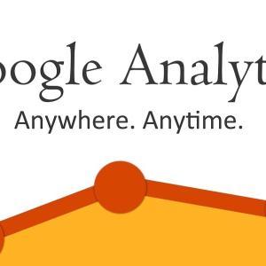 Googleアナリティクスが学べるオンラインコース(Webマーケティング・ツール編)