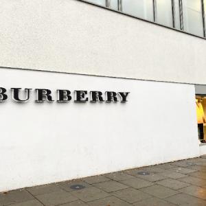 【ロンドン】BURBERRY Factory Shop ❤︎  東ロンドン、Hackneyのアウトレットストア