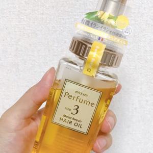 《モニター》mixim Perfume モイストリペア ヘアオイル3