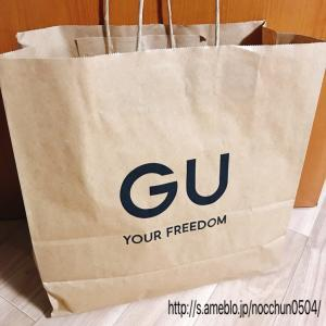 GU購入品と服購入のマイルール2