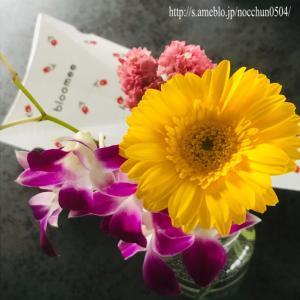 【クーポン付】続々!お花のある暮らし♡