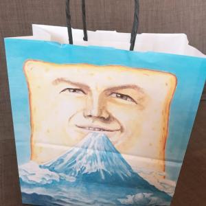 すでに富士山超えてます お気に入りの食パンのご紹介♪