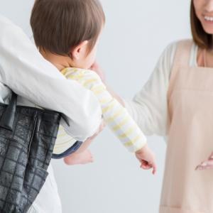 1歳7ヶ月息子の慣らし保育記録