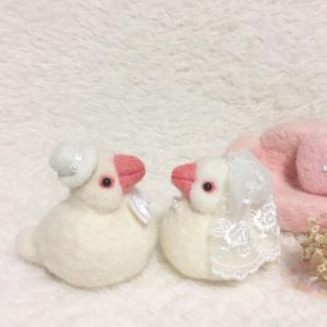白文鳥のウェディングドール(ウェルカムドール)羊毛フェルト|今まで作った作品