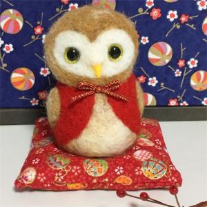 還暦祝い人形 フクロウさん 完成 | 羊毛フェルト