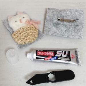 羊毛フェルトのブローチ作りおすすめのポンド