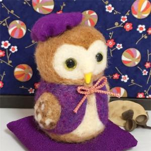 古希・喜寿・卒寿祝い フクロウ人形を作りました | 羊毛フェルト 長寿祝い(紫)