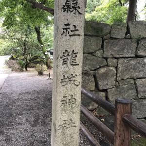 龍城神社 菅生神社