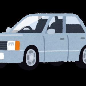 「どーんと底がきた」消えた需要…自動車下請け、減産や休業相次ぐ