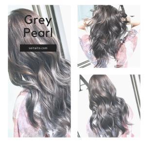 Grey Pearl ✖︎ Ombré Balayage