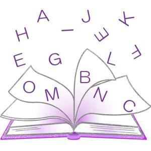 「公文」で英語の勉強~中学範囲(G1~I2)終了