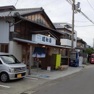 取材カーが20万Kmを達成と廃棄オイルを徳島市昭和湯様に寄付しました