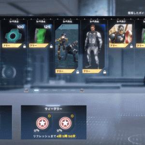 マーベルアベンジャーズPS4攻略 ヒーローチャレンジカードの仕組みとアイテム入手方法